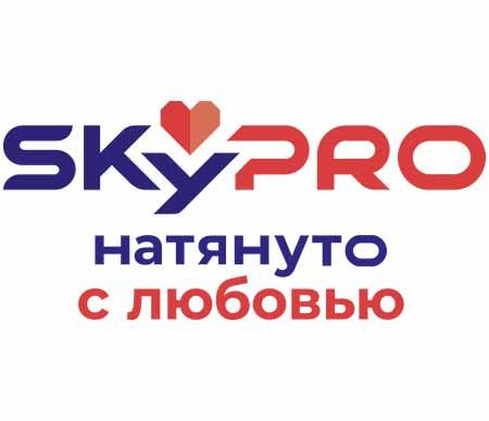 Скайпро Натянуто с любовью