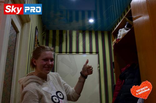 Мария - счастливый обладатель натяжных потолков SkyPRO