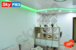 Натяжной потолок с rgb подсветкой отзыв